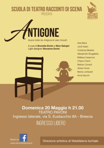 Antigone 1718